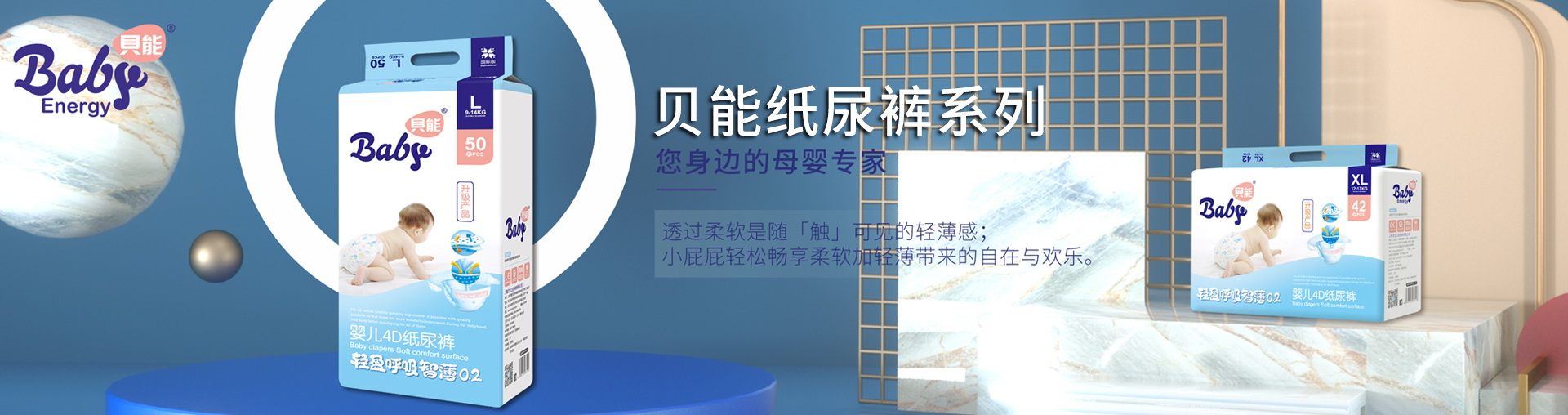 http://www.uniquality.cn/data/upload/202008/20200831090355_630.png